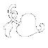Emilie Trontin mariage Logo